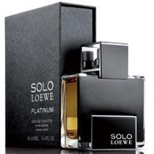 عطر لوئو-لوئوه سولو لوئوه پلاتینیوم-Loewe Solo Loewe Platinum