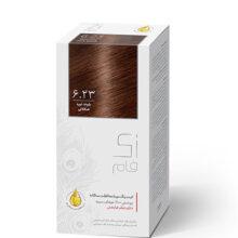 کیت رنگ مو زی فام 6.23-بلوند تیره شکلاتی